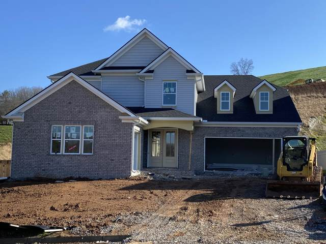 Lot 79 English Ivy Lane, Knoxville, TN 37932 (#1134015) :: Tennessee Elite Realty