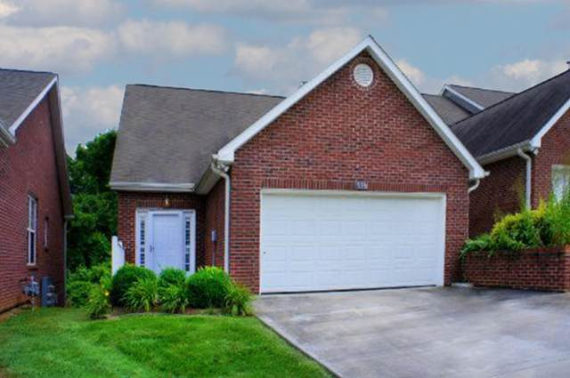 934 NW Webster Groves Lane, Knoxville, TN 37909 (#1134638) :: Tennessee Elite Realty