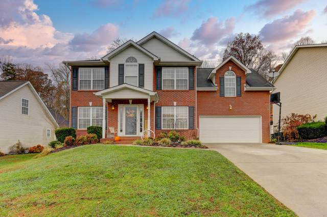 2805 Porchswing Rd, Knoxville, TN 37938 (#1135742) :: Realty Executives