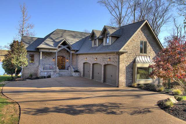913 Kahite Tr, Vonore, TN 37885 (#1136085) :: Tennessee Elite Realty