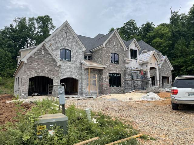 1436 Enclave Way, Knoxville, TN 37919 (#1137369) :: Shannon Foster Boline Group