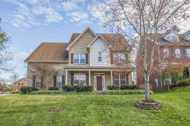 12515 Weatherstone Drive, Knoxville, TN 37922 (#1137561) :: Adam Wilson Realty