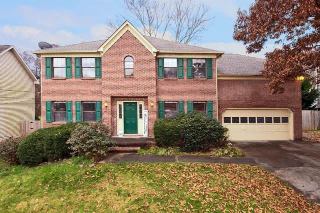 1705 Gray Oaks Lane, Knoxville, TN 37932 (#1137836) :: Tennessee Elite Realty