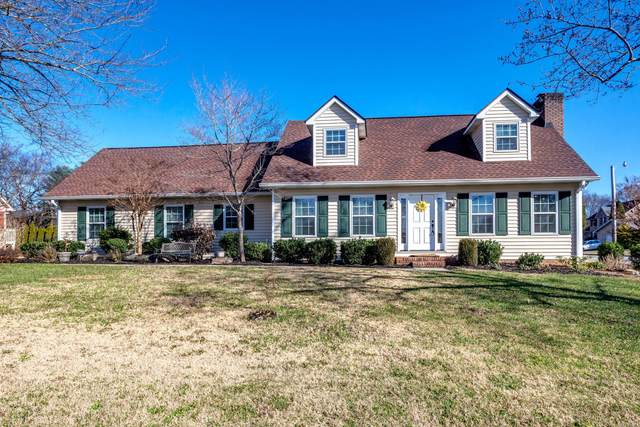 1503 Woodward Court, Maryville, TN 37803 (#1137911) :: Adam Wilson Realty