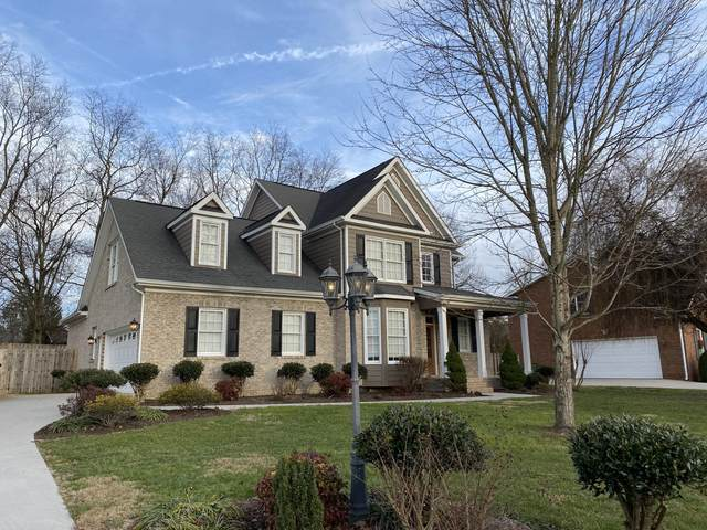 7312 Country Meadow Drive, Knoxville, TN 37918 (#1138673) :: The Cook Team