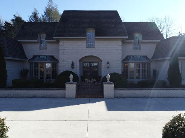 1435 Darbee Drive, Morristown, TN 37814 (#1140627) :: Tennessee Elite Realty