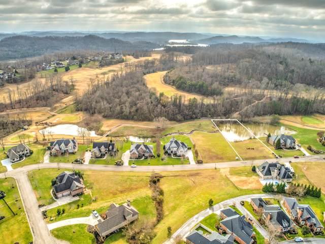 125 Rock Bridge Greens Blvd, Oak Ridge, TN 37830 (#1141305) :: Cindy Kraus Group   Realty Executives Associates