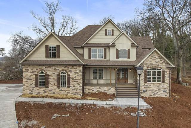 3834 Admirality Lane, Knoxville, TN 37920 (#1143411) :: The Cook Team