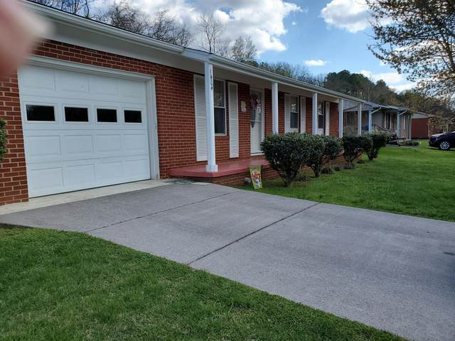 1404 Oleary Lane, Maryville, TN 37803 (#1147882) :: Billy Houston Group