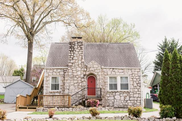 1224 Forest Ave, Maryville, TN 37804 (#1148282) :: The Cook Team
