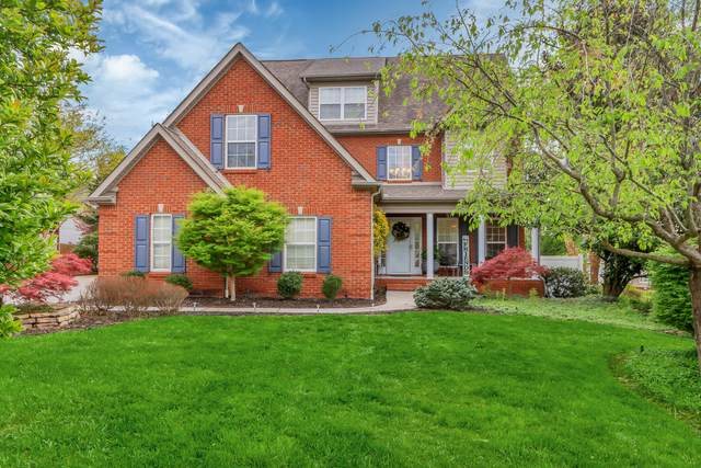 12944 Peach View Drive, Knoxville, TN 37922 (#1148958) :: Tennessee Elite Realty