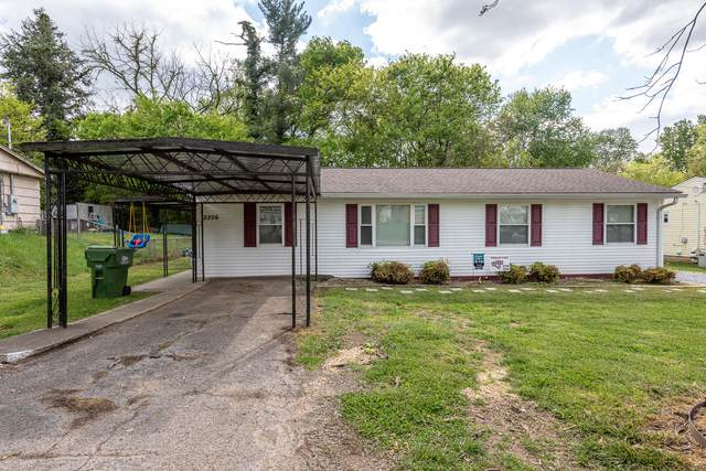 2206 Compton Drive, Maryville, TN 37804 (#1149854) :: Tennessee Elite Realty