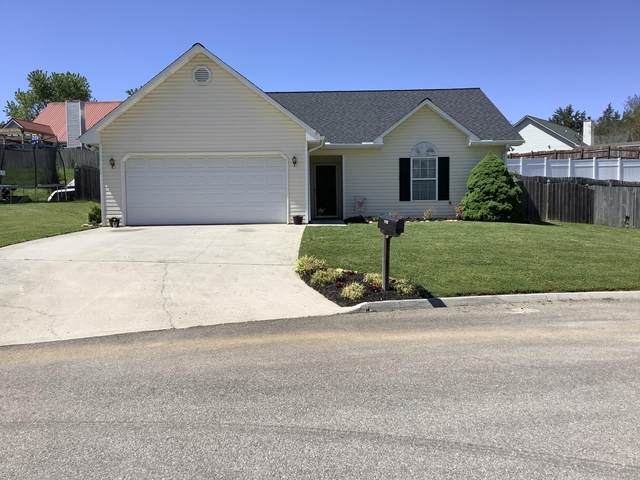 7625 Berrycoat Drive, Corryton, TN 37721 (#1151872) :: Shannon Foster Boline Group