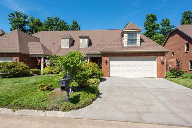 2520 Maple Branch Lane, Knoxville, TN 37912 (#1156414) :: A+ Team