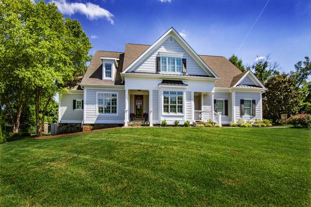 369 Axton Drive, Knoxville, TN 37934 (#1157097) :: Tennessee Elite Realty