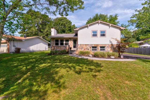 1541 Marconi Drive, Knoxville, TN 37909 (#1157821) :: JET Real Estate