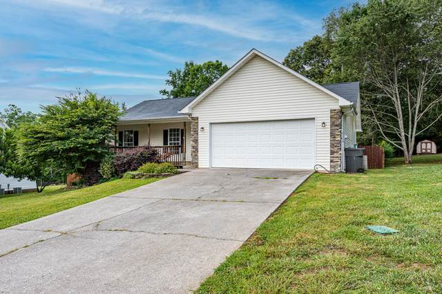 1417 Chessingham Drive, Maryville, TN 37801 (#1158406) :: Tennessee Elite Realty