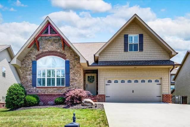 8312 Shoregate Lane, Knoxville, TN 37938 (#1159605) :: Realty Executives Associates