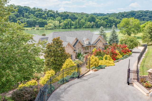2746 Luther Catlett Circle, Sevierville, TN 37876 (#1160897) :: The Terrell-Drager Team