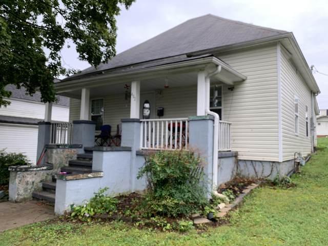 402 Waller St, Lenoir City, TN 37771 (#1161143) :: Billy Houston Group