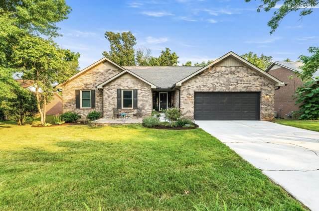 2420 Dublin Drive, Maryville, TN 37803 (#1161198) :: Tennessee Elite Realty