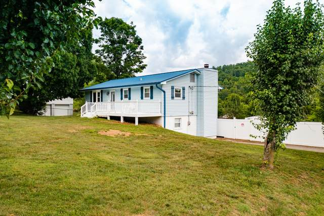 112 Dorothy Drive, Maynardville, TN 37807 (#1161466) :: Realty Executives Associates