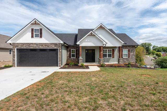 2669 Vista Meadows Lane, Sevierville, TN 37876 (#1164149) :: JET Real Estate