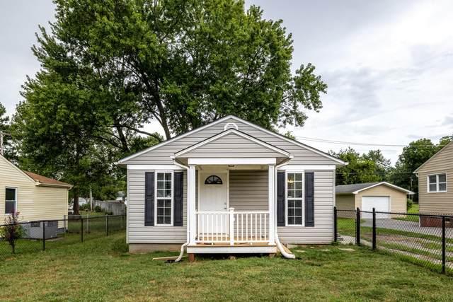 406 Loudon Ave, Maryville, TN 37804 (#1164211) :: Realty Executives Associates