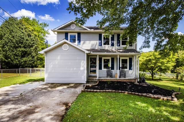 7306 NW Bennington Drive, Knoxville, TN 37909 (#1164223) :: The Cook Team