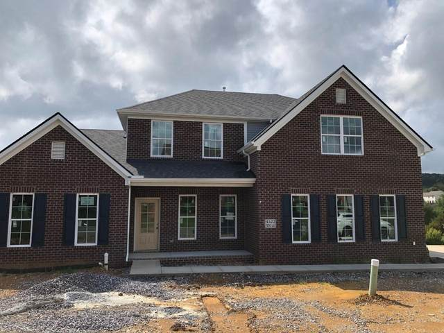4522 French Lace Lane, Knoxville, TN 37918 (#1164692) :: JET Real Estate