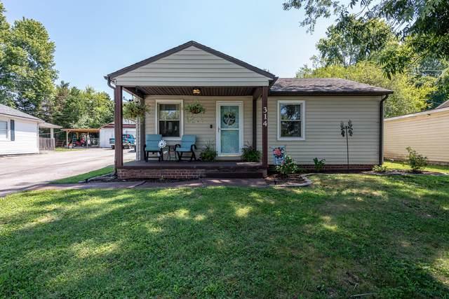 314 Main Rd, Maryville, TN 37804 (#1165335) :: Realty Executives Associates