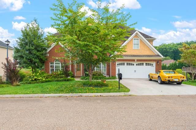 10246 Autumn Valley Lane, Knoxville, TN 37922 (#1166847) :: Realty Executives Associates