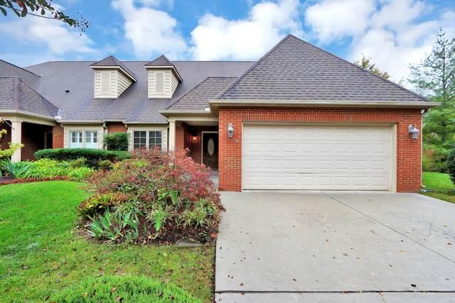 2521 Maple Branch Lane, Knoxville, TN 37912 (#1169015) :: Cindy Kraus Group | Engel & Völkers Knoxville