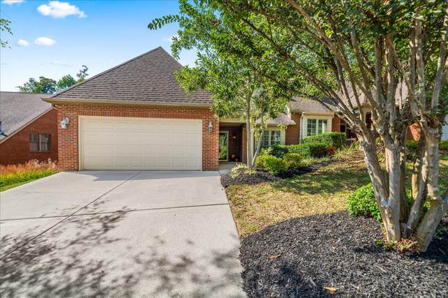 6109 Round Hill Lane, Knoxville, TN 37912 (#1169123) :: Cindy Kraus Group | Engel & Völkers Knoxville