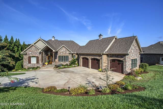 10 Morning Drive, Vonore, TN 37885 (#1169833) :: A+ Team
