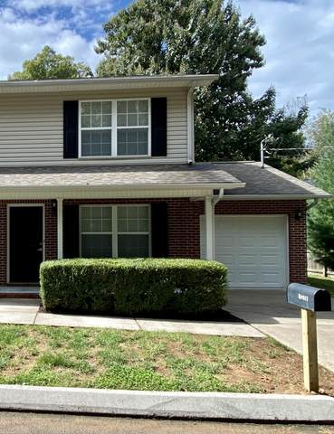 10947 Woody Drive, Knoxville, TN 37934 (#1170054) :: Adam Wilson Realty