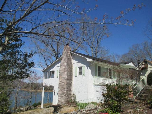 103 Dogwood Tr, Maynardville, TN 37807 (#1170262) :: Tennessee Elite Realty
