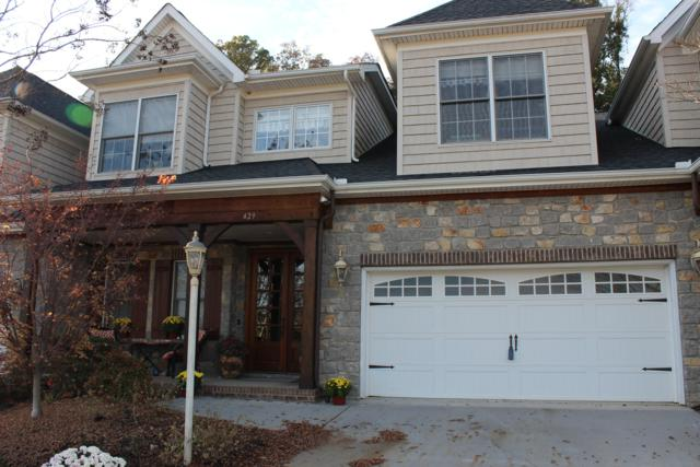 429 Grove Branch Lane, Knoxville, TN 37922 (#1062198) :: Billy Houston Group