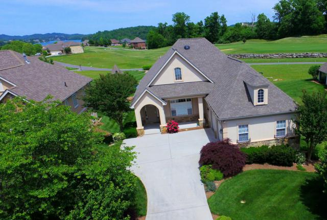 219 White Hawk Drive, Vonore, TN 37885 (#1081274) :: The Creel Group | Keller Williams Realty
