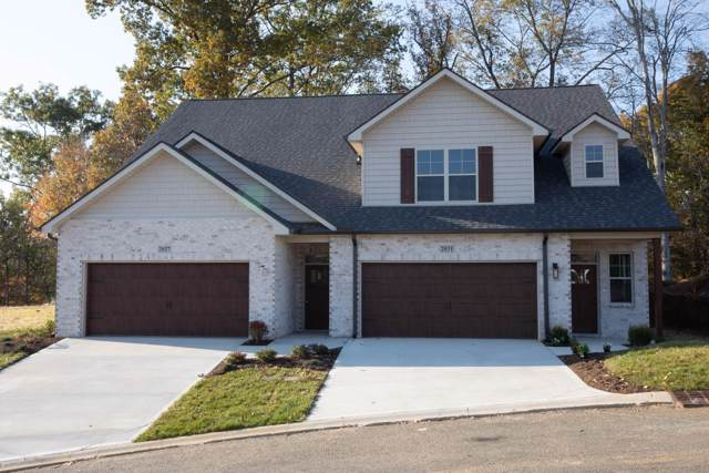 2049 Gisele Way, Knoxville, TN 37931 (#1095514) :: Venture Real Estate Services, Inc.