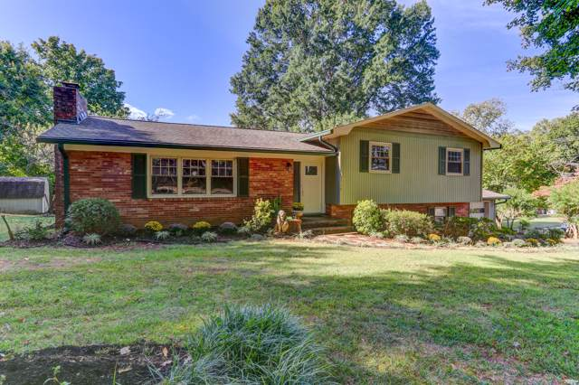 7716 Twining Drive, Knoxville, TN 37919 (#1100916) :: Venture Real Estate Services, Inc.