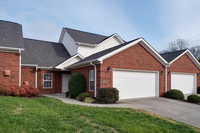 2306 San Lucki Way, Knoxville, TN 37909 (#1102458) :: SMOKY's Real Estate LLC