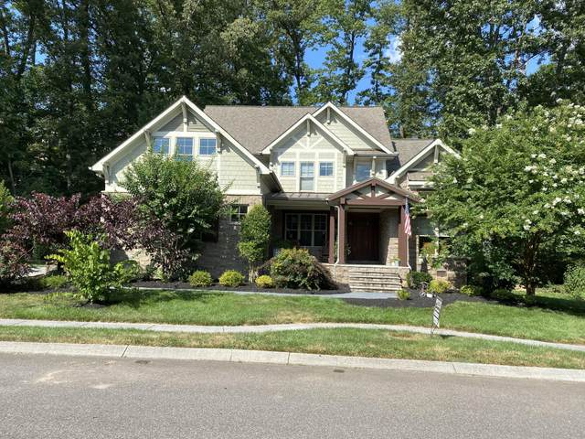 2532 Shady Meadow Lane, Knoxville, TN 37932 (#1112501) :: Venture Real Estate Services, Inc.