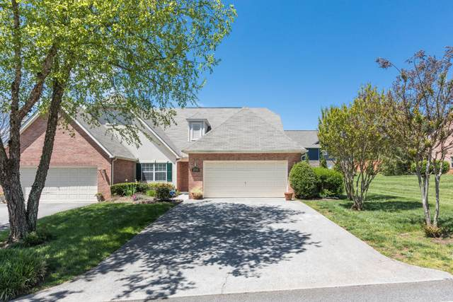 2715 Moss Creek Rd, Knoxville, TN 37912 (#1115166) :: Shannon Foster Boline Group
