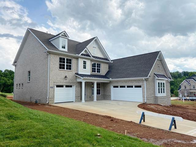 12048 Boyd Chase Blvd, Knoxville, TN 37934 (#1118645) :: Venture Real Estate Services, Inc.