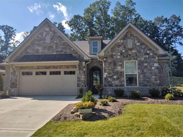 12641 Brass Lantern Lane, Knoxville, TN 37934 (#1124488) :: Venture Real Estate Services, Inc.