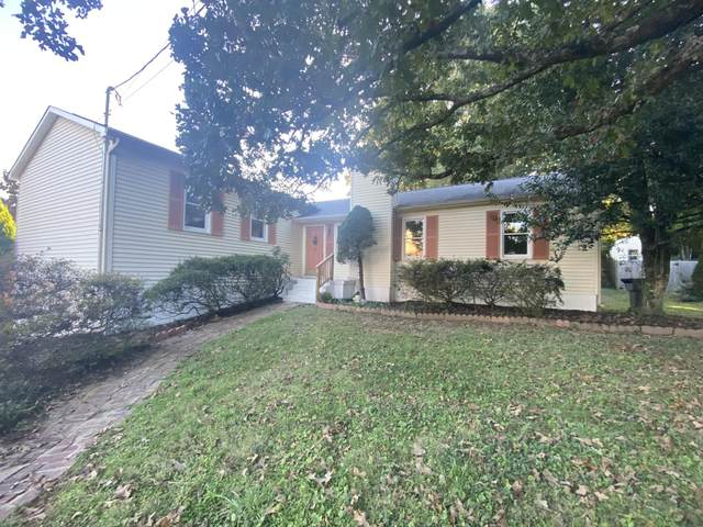 7320 Willette Court, Knoxville, TN 37909 (#1132734) :: Billy Houston Group
