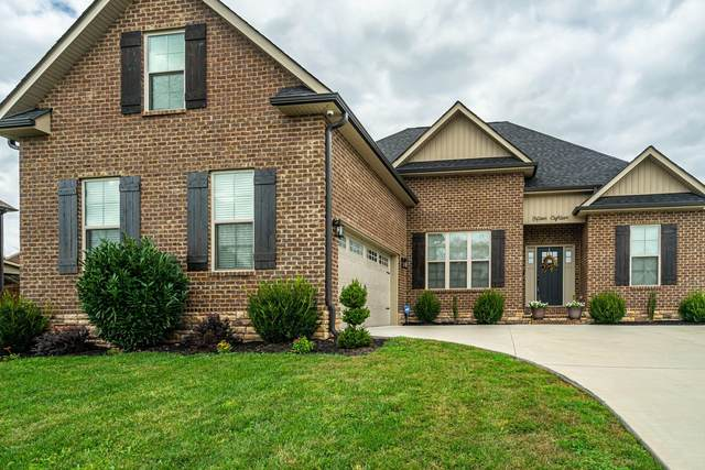 1518 Inverness Drive, Maryville, TN 37801 (#1133524) :: Realty Executives Associates Main Street