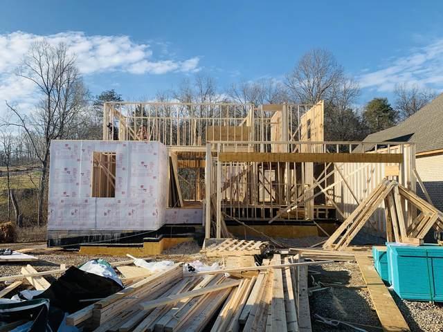 859 Valley Glen Blvd, Knoxville, TN 37922 (#1135665) :: Adam Wilson Realty