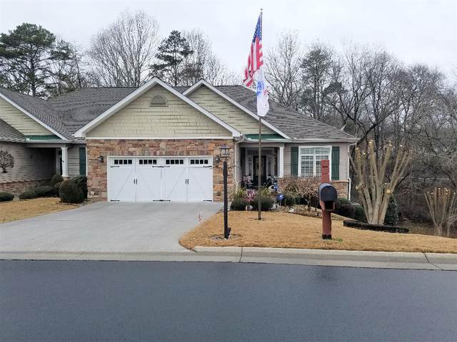 104 Chota Landing Drive, Loudon, TN 37774 (#1142942) :: Billy Houston Group